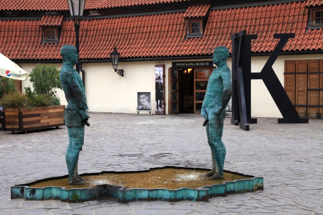 Fountain Pissing Men near Kafka Museum in Prague